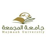 جامعة المجمعة تعلن مواعيد فتح القبول على برامج الدراسات العليا