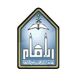 جامعة الإمام تعلن فتح التقديم على برامج الدراسات العليا 1443هـ