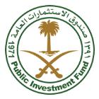 صندوق الاستثمارات العامة يعلن وظائف إدارية لحملة الدبلوم والبكالوريوس
