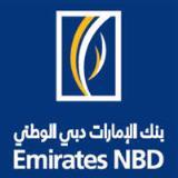بنك الإمارات دبي الوطني تعلن وظائف بمجال الموارد البشرية