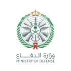 وزارة الدفاع تعلن وظائف تقنية لحملة البكالوريوس بالقوات البرية