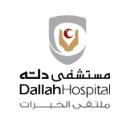 مستشفى دله تعلن وظائف لحملة الدبلوم بمجال الترميز الطبي