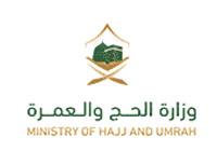 وزارة الحج والعمرة تعلن 44 وظيفة إدارية بنظام التعاقد عبر (جدارة)