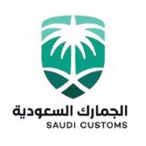 الجمارك السعودية تعلن وظائف إدارية وتقنية لحملة البكالوريوس