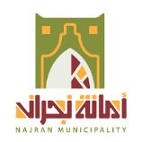 إمارة منطقة نجران تعلن وظائف إدارية شاغرة للجنسين عبر (جدارة)