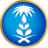 المؤسسة العامة للري تعلن وظائف لحملة الثانوية فأعلى بعدة مناطق