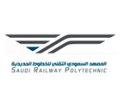 معهد الخطوط الحديدية (تدريب وتوظيف) لحملة الثانوية بقطار الحرمين