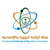 هيئة الرقابة النووية والإشعاعية تعلن أكثر من 100 وظيفة إدارية وتقنية