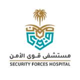 وظيفة حارس أمن في مستشفى قوى الأمن بالرياض