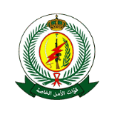 قوات الأمن الخاصة تعلن نتائج القبول النهائي للوظائف العسكرية