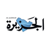 مؤسسة الجزيرة للصحافة والطباعة والنشر تعلن وظائف للرجال والنساء