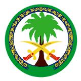 مستشفى الملك فيصل التخصصي يعلن 85 وظيفة للعمل في الرياض وجدة والمدينة