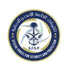 القوات الخاصة للأمن والحماية تعلن وظائف عسكرية للرجال