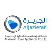 شركة الجزيرة للأجهزة المنزلية تعلن وظائف لحملة الثانوية بفروعها بالمملكة