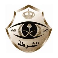 شرطة محافظة جدة تعلن وظائف عُمد لحملة الثانوية بعدة أحياء