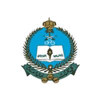 كلية الملك خالد العسكرية تعلن فتح باب القبول للجامعيين و للثانوية