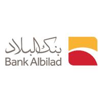 بنك البلاد يعلن عن برنامج (تدريب منتهي بالتوظيف) لحديثي التخرج