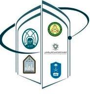 مواعيد القبول الموحد بالجامعات والكليات التقنية بمنطقة الرياض 1443هـ