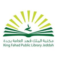 مكتبة الملك فهد العامة تعلن برنامج تدريبي (عن بعد) في مجال احتراف التدريب