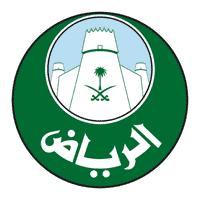 أمانة الرياض تعلن 43 وظيفية في إدارية وهندسية عبر نظام (جدارة)