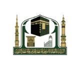 كلية الحرم المكي الشريف تعلن مواعيد القبول والتسجيل للعام 1443