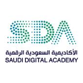 الأكاديمية الرقمية تعلن إقامة معسكر بمجال الحوسبة السحابية مع فرص للتوظيف