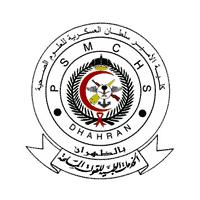 كلية الأمير سلطان العسكرية ( فتح باب القبول والتسجيل ) للعام 1443هـ