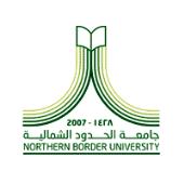جامعة الحدود الشمالية تعلن فتح التقديم لبرامج الدبلومات 1443هـ