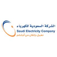 الشركة السعودية للكهرباء تعلن وظائف شاغرة بالمركز الرئيسي