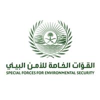 القوات الخاصة للأمن البيئي تعلن نتائج القبول النهائي لرتبة (جندي)