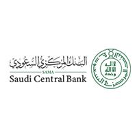 البنك المركزي السعودي يعلن برنامج التدريب التعاوني لعام 2021م