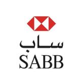 بنك ساب يعلن برنامج ساب للخريجين للعمل بالقطاع المصرفي 2021م