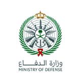 وزارة الدفاع تعلن وظائف في القوات البرية الملكية السعودية