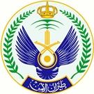 قيادة طيران الأمن تعلن نتائج القبول النهائي للمرشحين