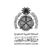 وزارة الخارجية تعلن وظائف للرجال و النساء في عدة تخصصات`