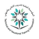 التدريب التقني تعلن 133 وظيفة إدارية وتقنية وفنية (رجال / نساء) بعدة مناطق