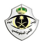 القوات الخاصة للأمن الدبلوماسي تعلن نتائج القبول النهائي لرتبة (جندي)