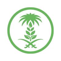 وزارة البيئة و الزراعة تعلن 44 وظيفة بمكتب الخدمات المشتركة