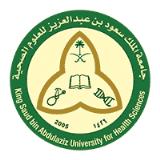 جامعة الملك سعود للعلوم الصحية تعلن وظائف لحملة الدبلوم فأعلى