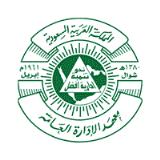 معهد الإدارة العامة يعلن فتح التسجيل في برامج الدبلوم للثانوية والجامعيين