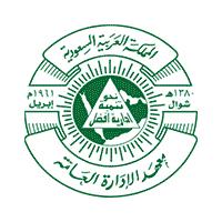 معهد الإدارة العامة يعلن موعد اعلان نتائج المقبولين في الحرس الملكي