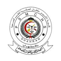 كلية الأمير سلطان العسكرية تعلن 100 وظيفة (للرجال والنساء) بعدة مجالات