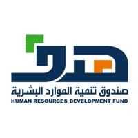 صندوق الموارد البشرية (هدف) يعلن آلية وشرح نظام (إعانة البحث عن عمل)