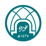 جامعة الأميرة نورة تعلن بدء التسجيل في دبلوم التسويق (التعليم عن بعُد)