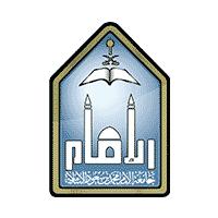 جامعة الإمام تعلن بدء التسجيل في دبلومات كلية علوم الحاسب والمعلومات