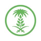 وزارة البيئة والمياه تعلن فتح التقديم على البرنامج التدريبي للزراعة