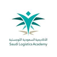 الأكاديمية السعودية اللوجستية تعلن برامج (تدريب منتهي بالتوظيف) لحملة الثانوية