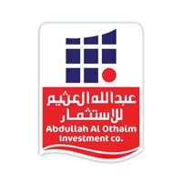 شركة عبدالله العثيم تعلن وظائف (رجال / نساء) بجميع فروعها بالمملكة
