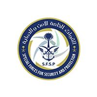 القوات الخاصة للأمن والحماية تعلن نتائج القبول المبدئي على رتبة جندي