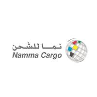 شركة نما للشحن تعلن وظائف لحملة الثانوية فأعلى بمدينة جدة